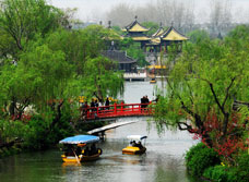 Shou West Lake in Yangzhou