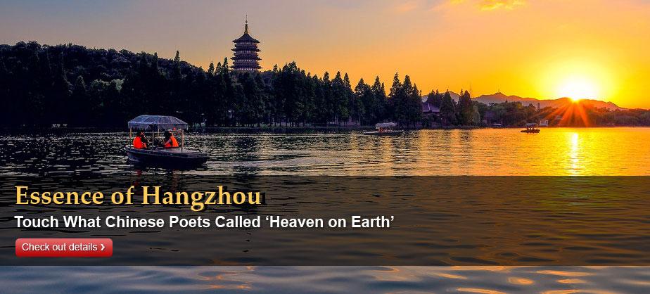 travel hangzhou from shanghai