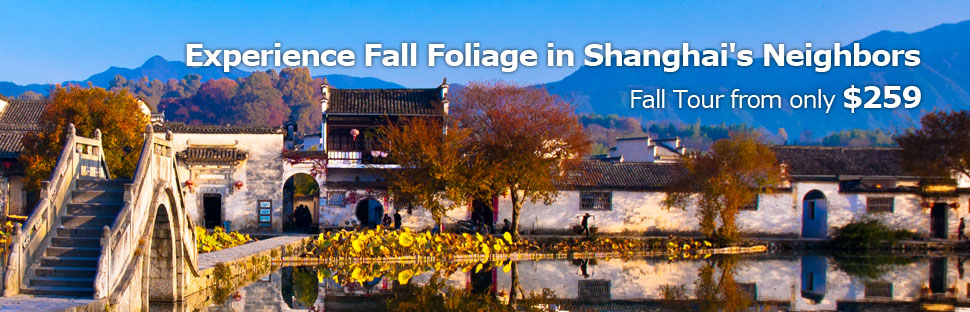 Hongcun Village in Autumn