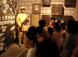 Shanghai Public Security Museum