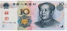 10 Yuan front side