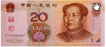 20 Yuan front side