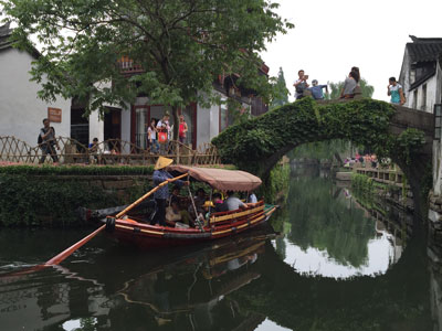 View of Fu'an Bridge in Zhouhuang from a Sculling Boat